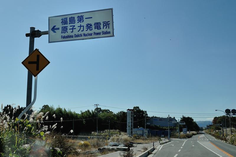 福島第一原発の看板