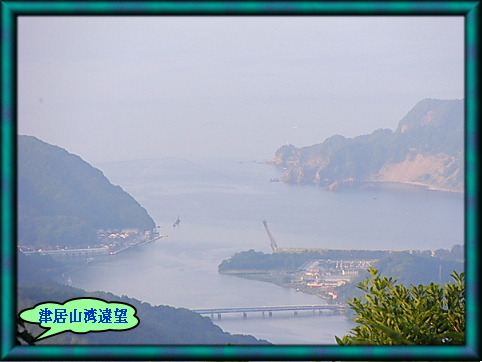 image b3