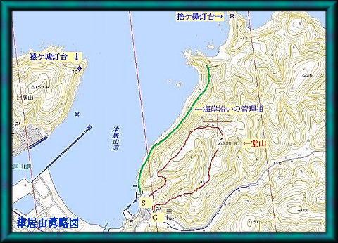 image b4