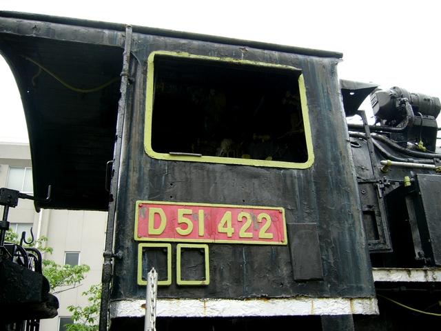 D51422-2.jpg
