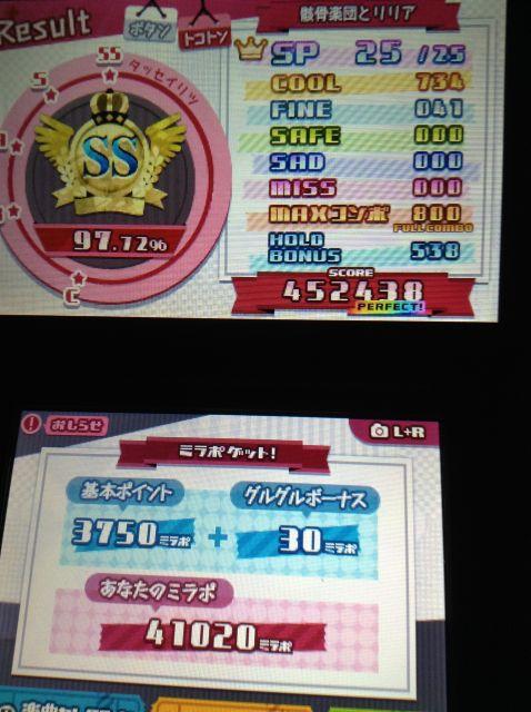 2013-12-14-006.jpg