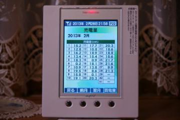 0228c.jpg