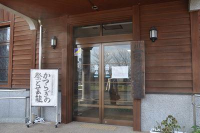 katuragi003_R.jpg
