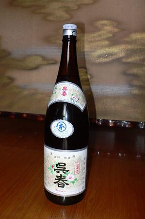 sake002_R.jpg