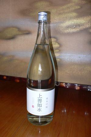 sake003_R.jpg