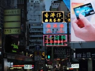 2012_0904香港0197