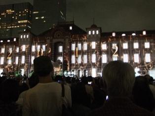 2012_0922東京駅0041