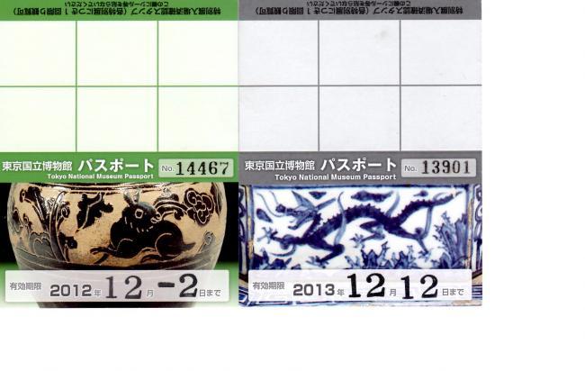 img024-2_convert_20121215210255.jpg