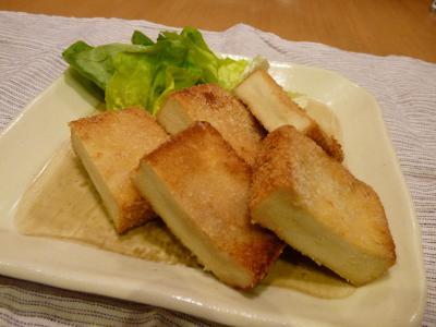 2013.1.18乾物レシピ1