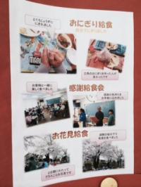 2014.12.8視察研修5