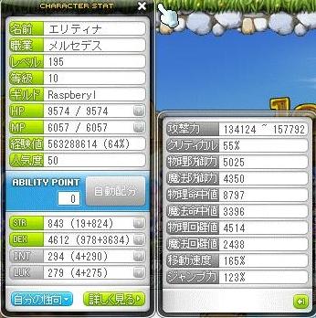 Maple120825_032844.jpg