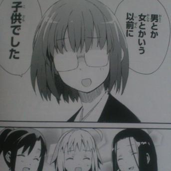joshiraku9.jpg