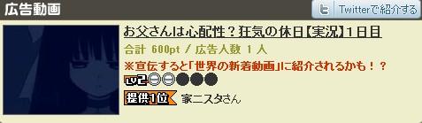 2013y01m01d_231010066.jpg