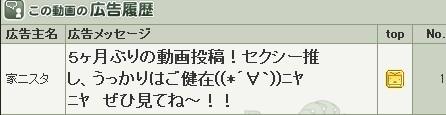 2013y01m01d_231021963.jpg
