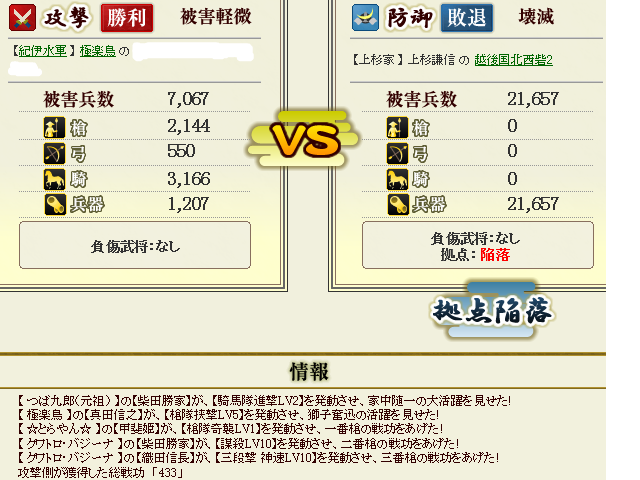 snap_himenoasobi_20135492320.jpg