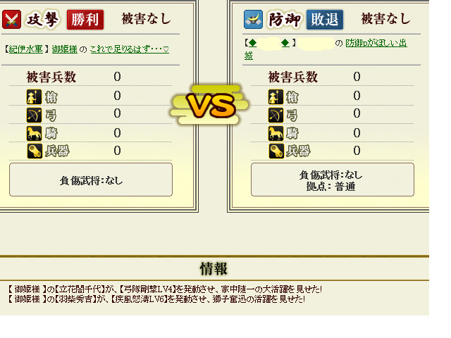 snap_himenoasobi_2013549320.jpg