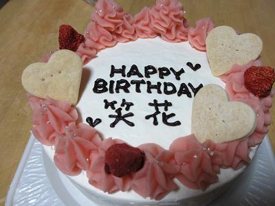 10歳のお誕生日ケーキ