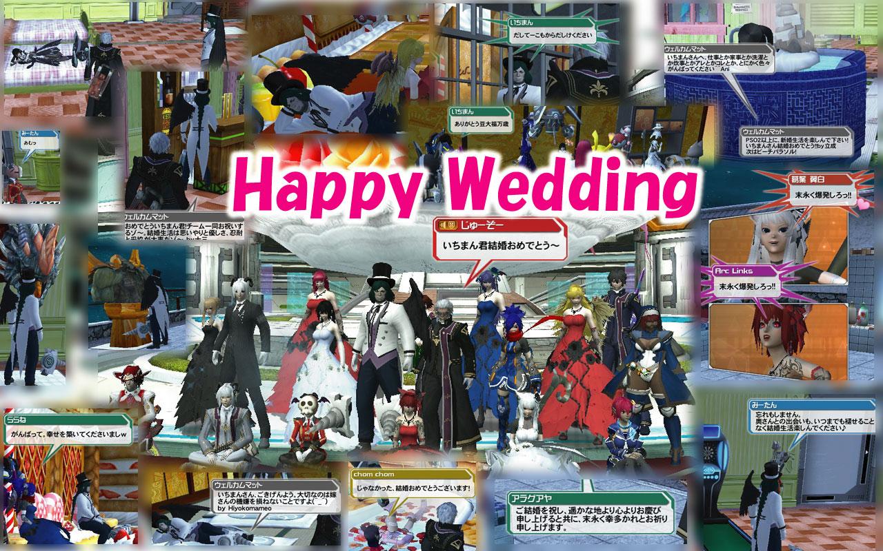 itiman_happy_wedding2.jpg