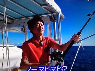 釣りハワイ17