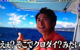 釣りハワイ21