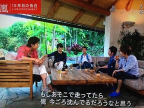NHK5.jpg