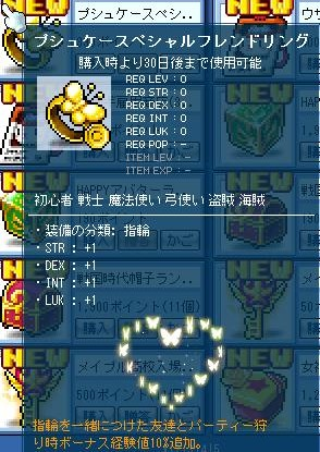 Maple120926_211709.jpg