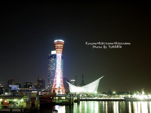 2012052624.jpg