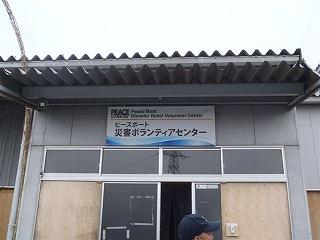 P4280377.jpg