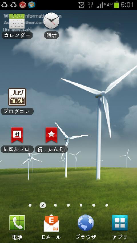 resize_20121213060221.jpg
