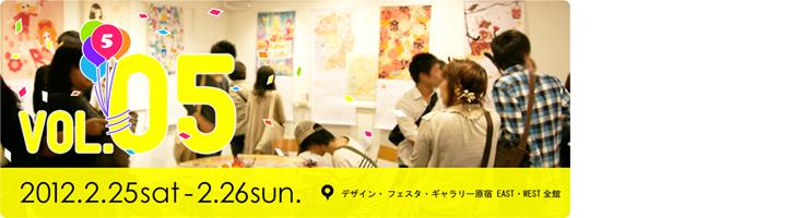 event_11_1327490236.jpg