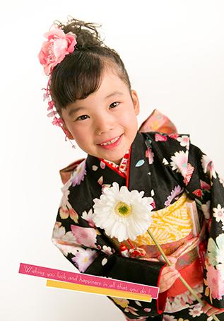 oonishi104.jpg