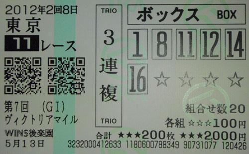 P5136754.jpg