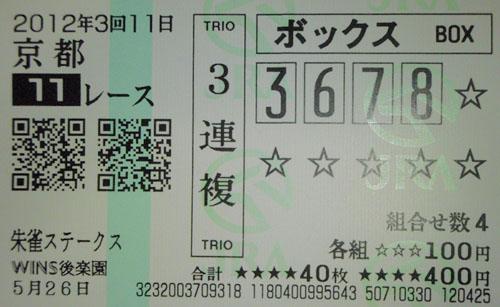 P5266911.jpg