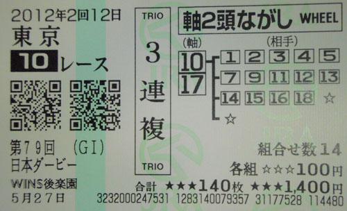 P5266914.jpg