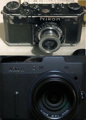 Nikon11.jpg