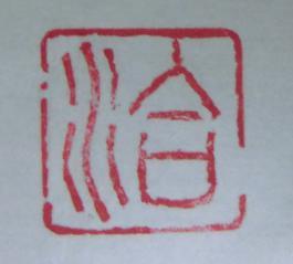 1-CIMG5395-001.jpg