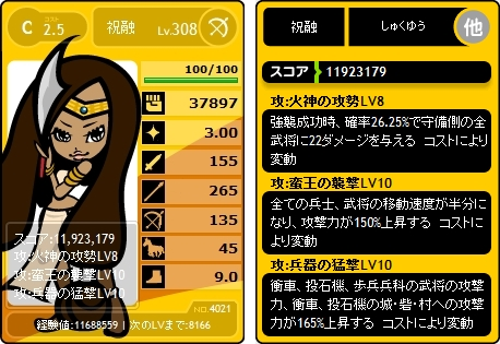 cshukuyu_20121028224140.jpg