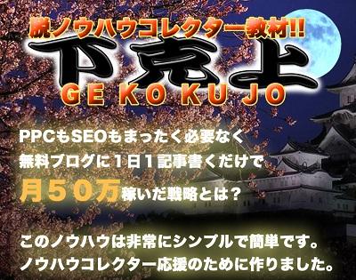 banner1_49115.jpg