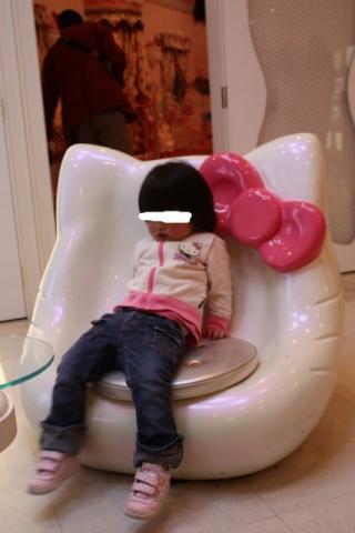 キティちゃんの椅子