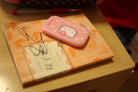 メモ帳と携帯電話