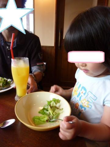 サラダおいしいね!