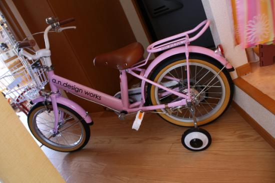 念願の自転車