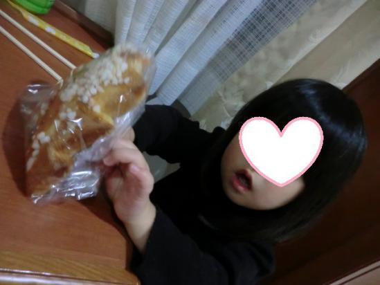 20121115 神戸旅行1日目 ポールのパン cocoとパン (640x480)