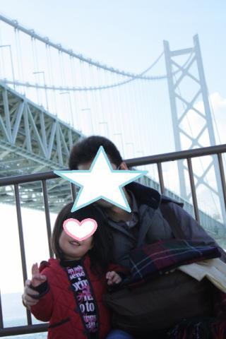 明石海峡大橋をバックに