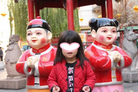 南京町 人形と 横