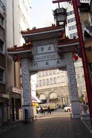 南京町 門