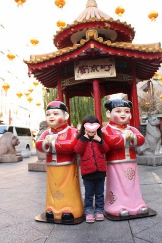 南京町 人形と タテ