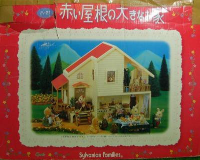 赤い屋根の大きなお家箱1