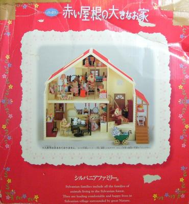 赤い屋根の大きなお家箱3