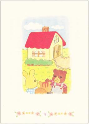 森のおはなし105赤い屋根のお家3
